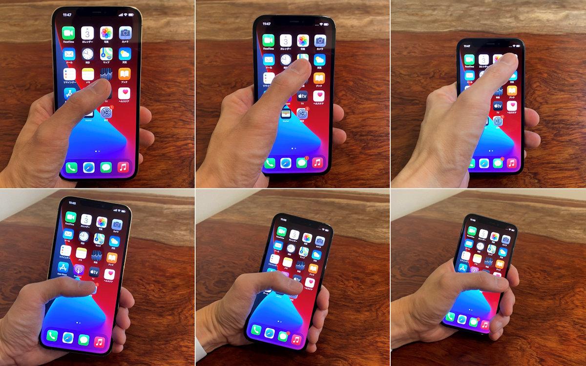 サイズ iphone12 画面