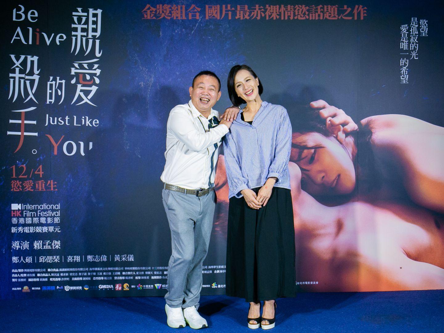 《親愛的殺手》演員鄭志偉、黃采儀