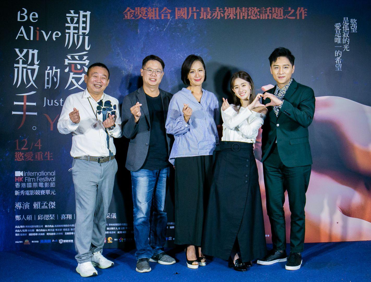 《親愛的殺手》-(由左至右)鄭志偉、導演賴孟傑、黃采儀、邱偲琹與鄭人碩出席媒體茶敘