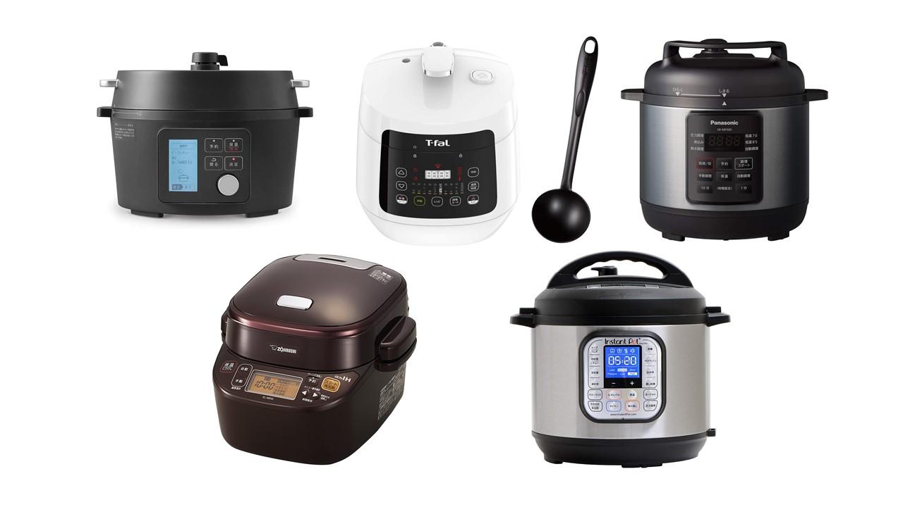 鍋 圧力 panasonic 電気