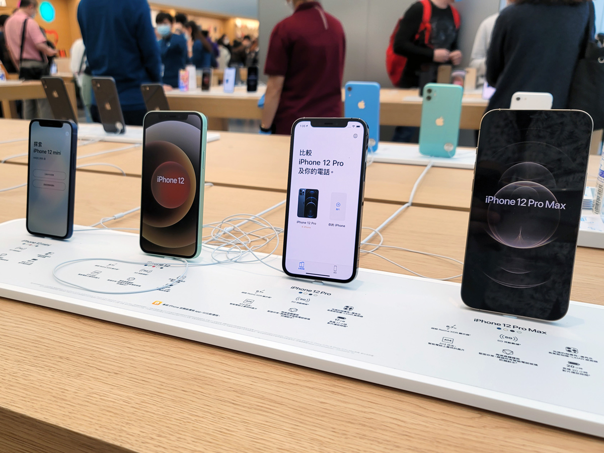 5G-enabled iPhone 12 series become a threat to other manufacturers - Engadget 日本版