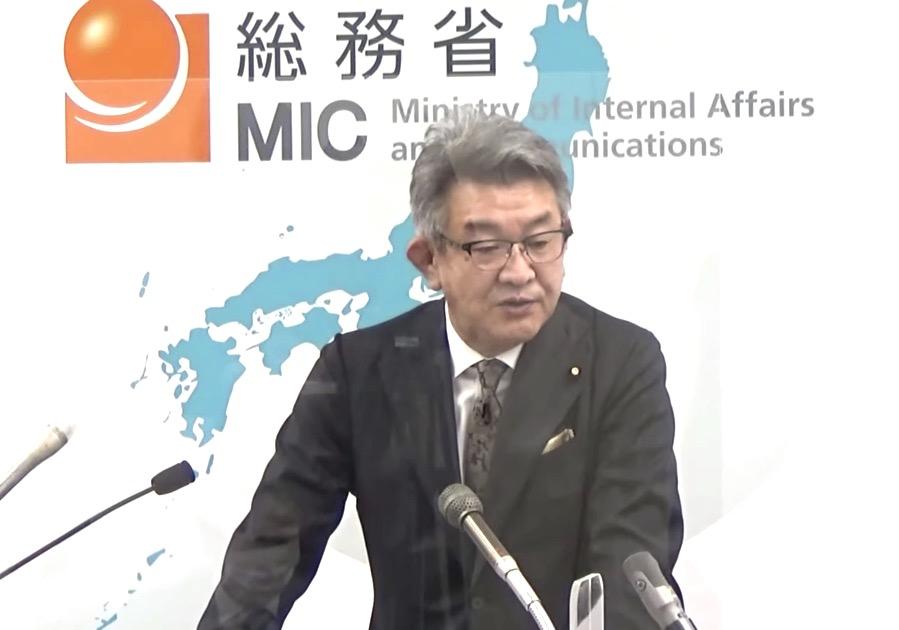 武田総務大臣の「値下げで誠意を見せて」発言にKDDIがコメント - Engadget 日本版