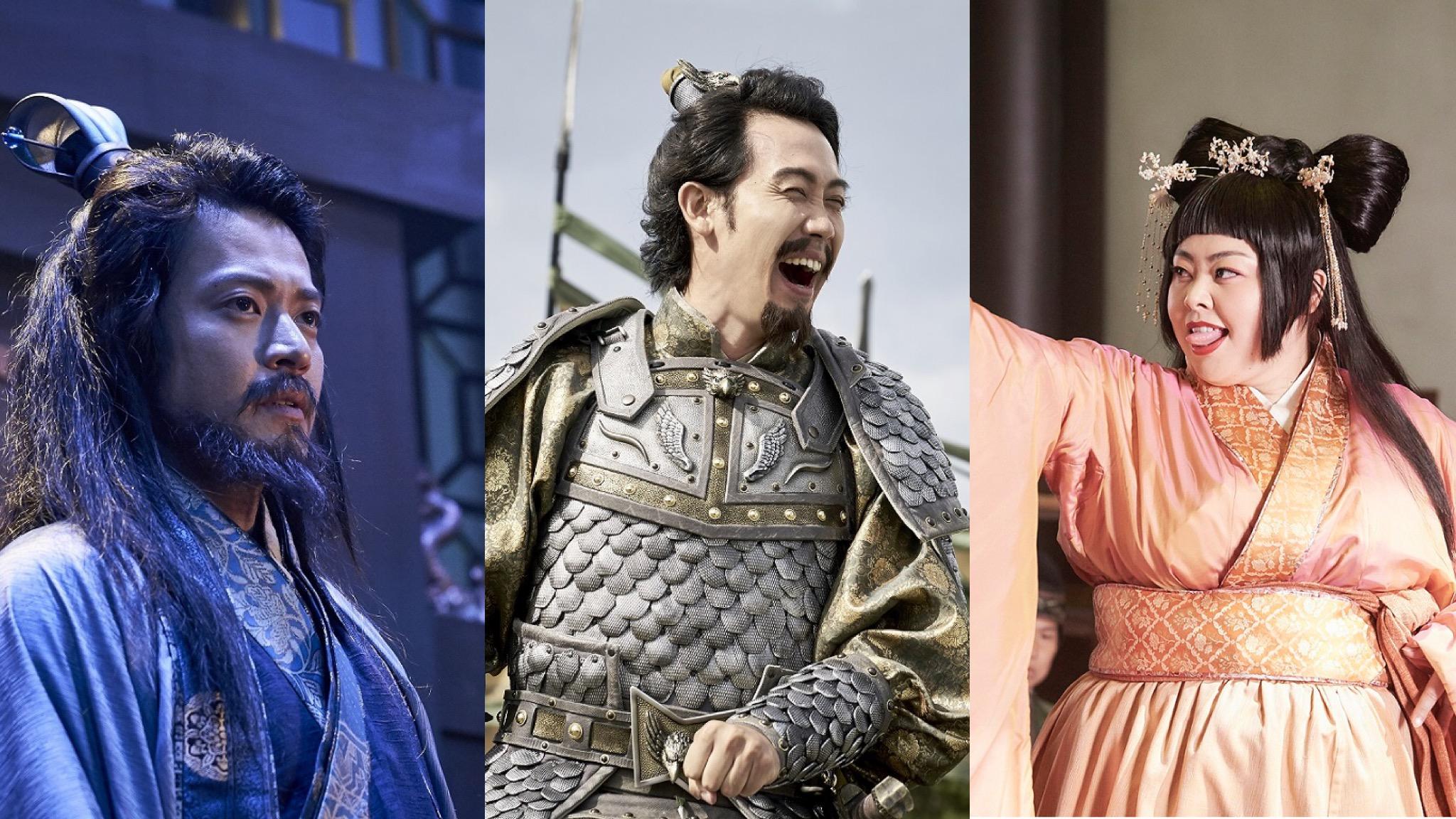 由鬼才喜劇導演福田雄一打造的歷史大作《新解釋.三國志》12月11日上映