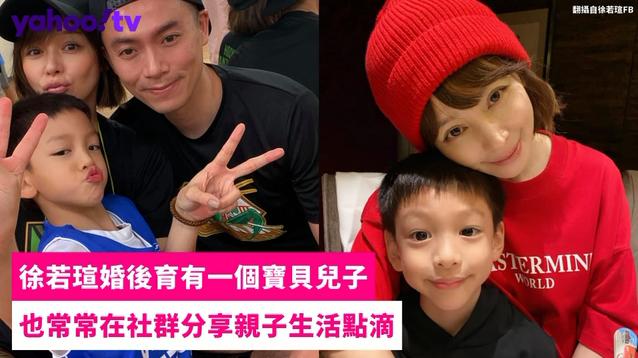 徐若瑄為生兒子覺得很沒尊嚴 被催生二胎怕失去生命