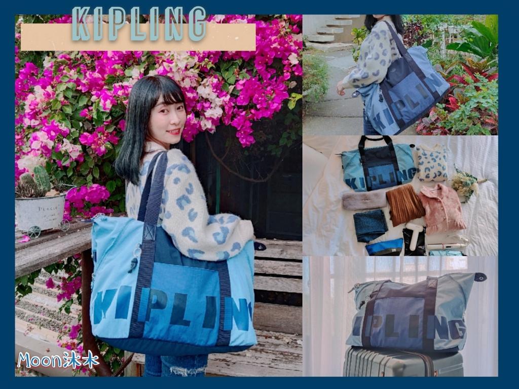 Kipling年終7折起!包包控必備ART M天空藍手提側背包,旅行出差一包就完成|超輕大容量包包,讓生活隨心所欲!