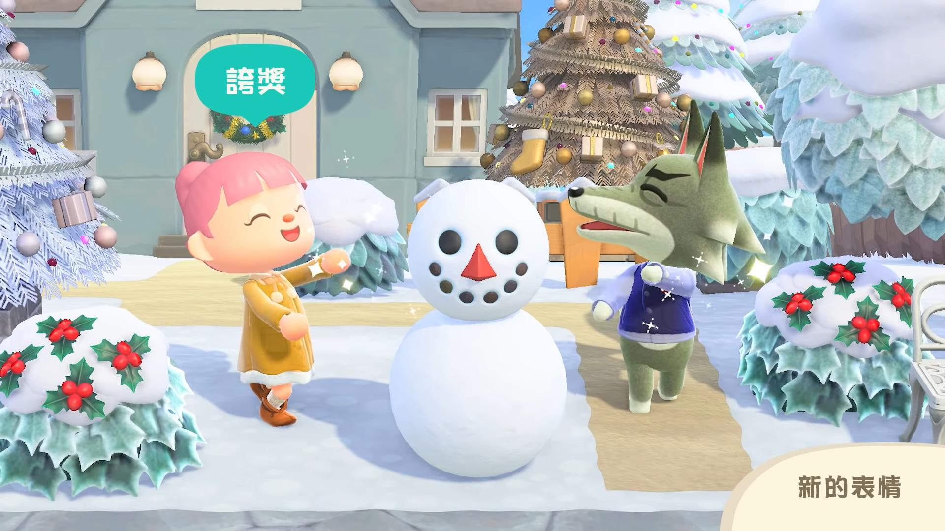 (圖源:Nintendo)