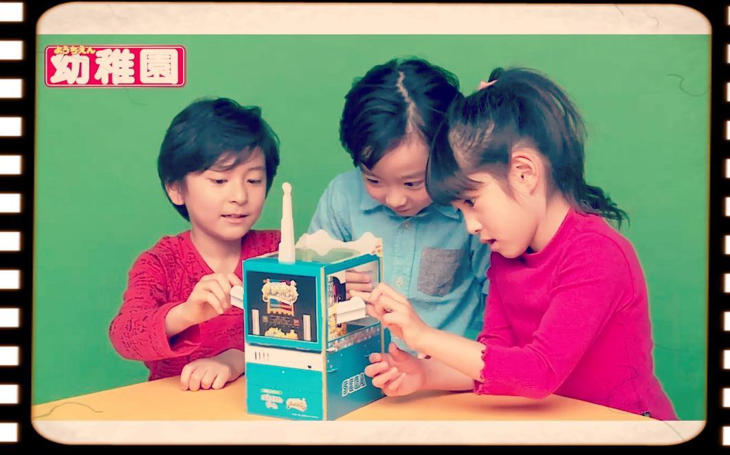 2018年12月27日、「メダルおとしゲーム」が付録になった雑誌「幼稚園 2 ...