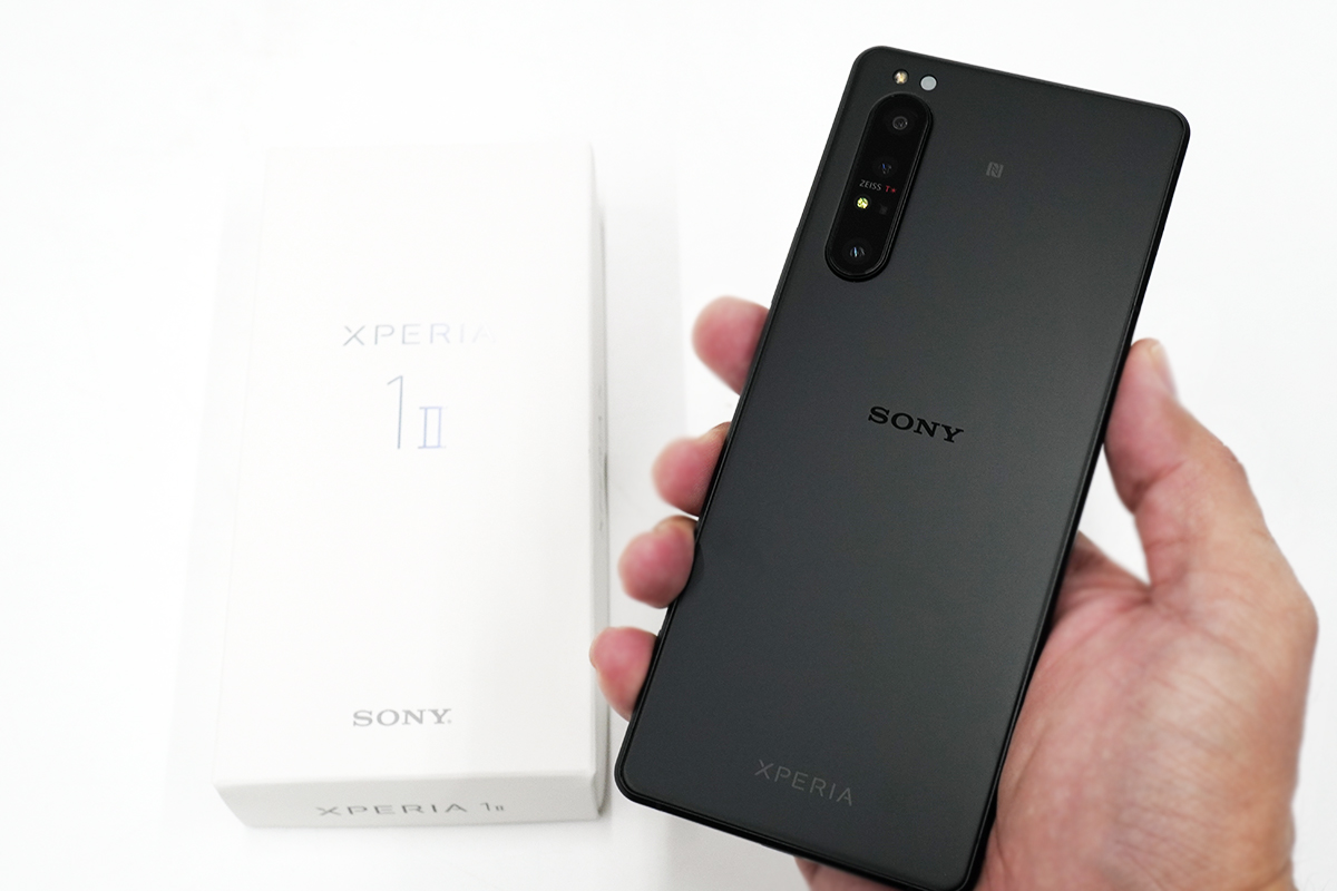 Xperia Android 11