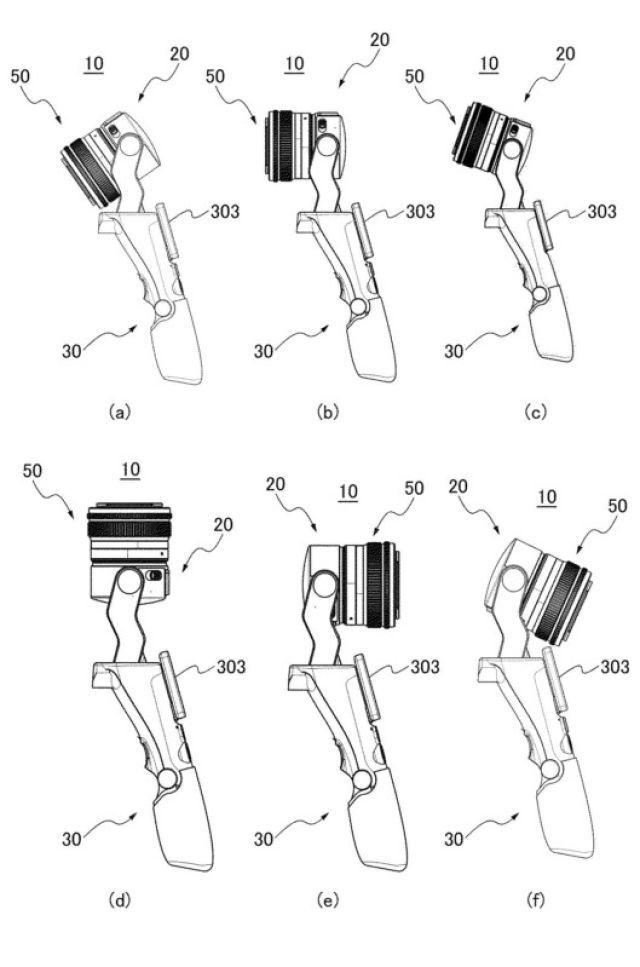 Canon patents design
