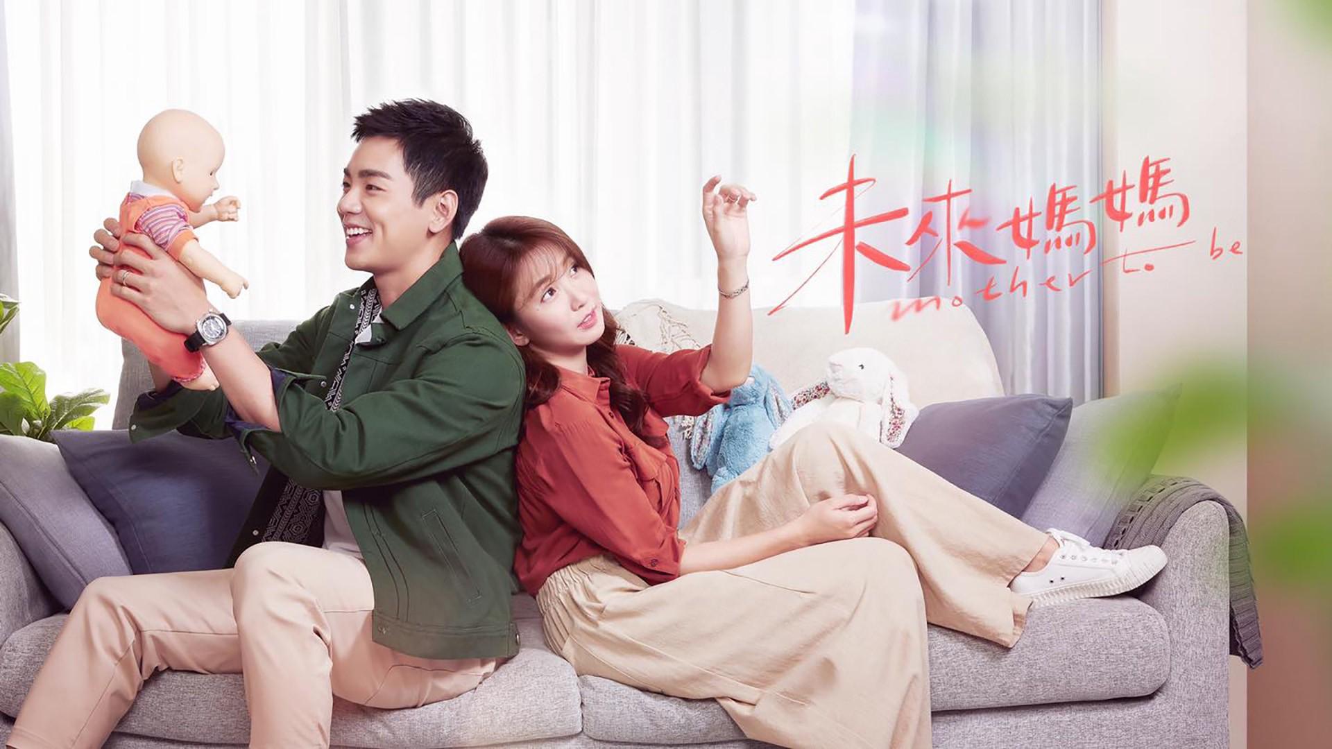 《未來媽媽》2020 年度回顧專題之台灣影評人的年度愛劇片單(追劇咖)