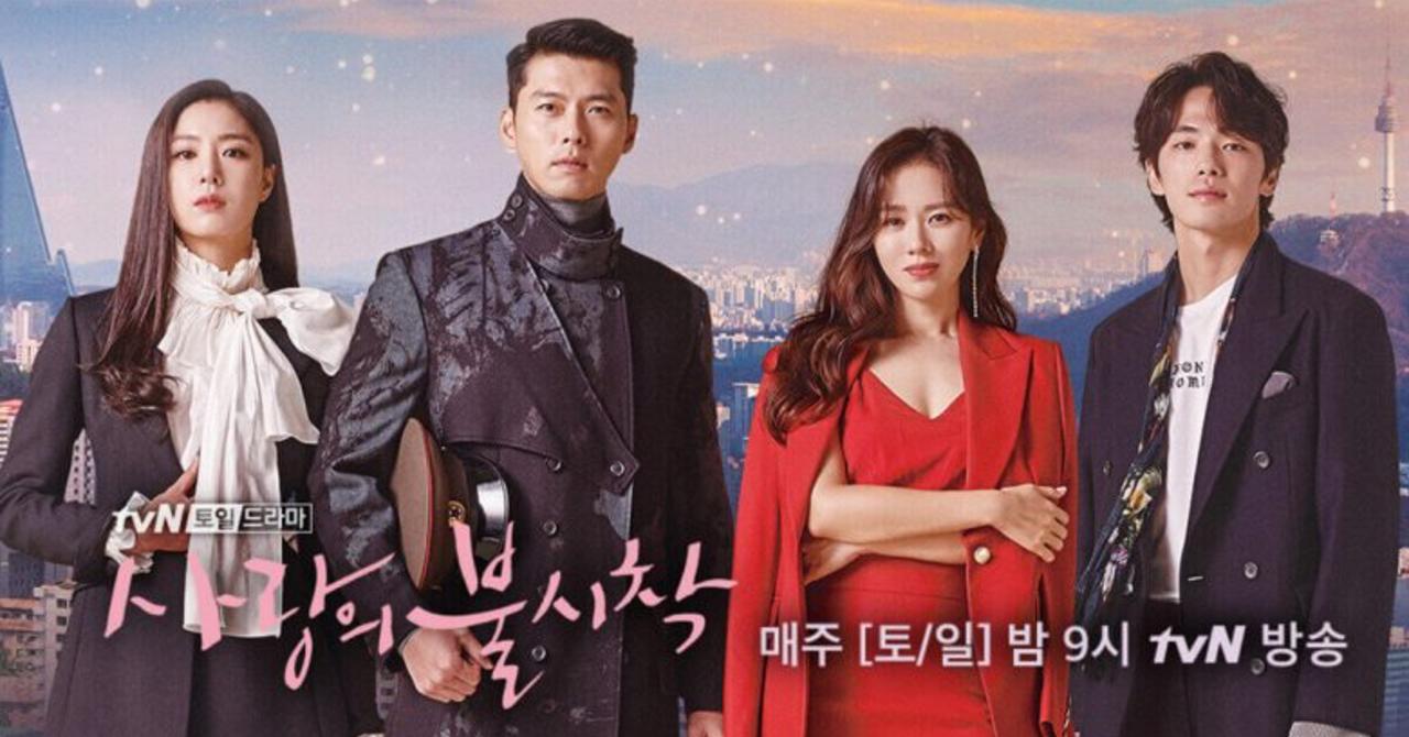 《愛的迫降》2020 年度回顧專題之台灣影評人的年度愛劇片單(追劇咖)