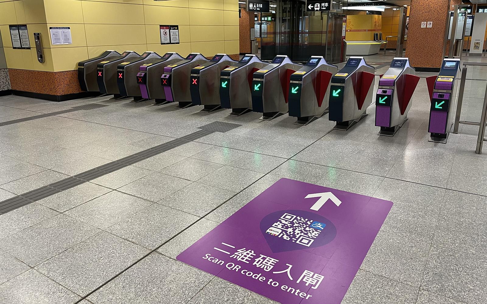 港鐵 Alipay 二維碼乘車服務