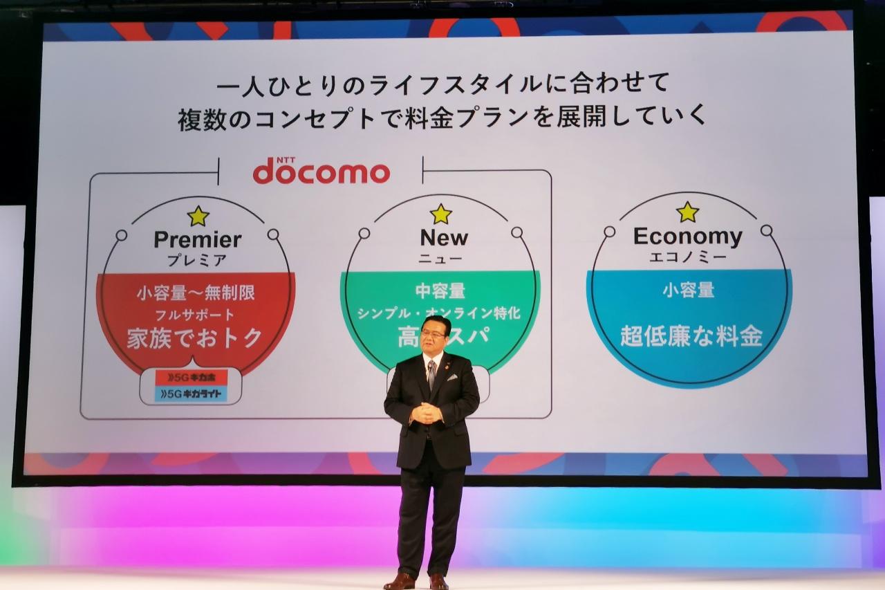 SoftBank Masahiro Sano