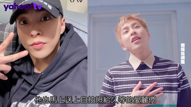 EXO第一位成員退伍了 XIUMIN曬親筆信:幸福開始!
