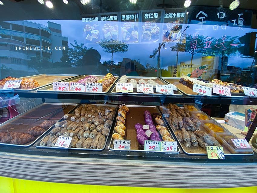 新北三重|台灣番薯