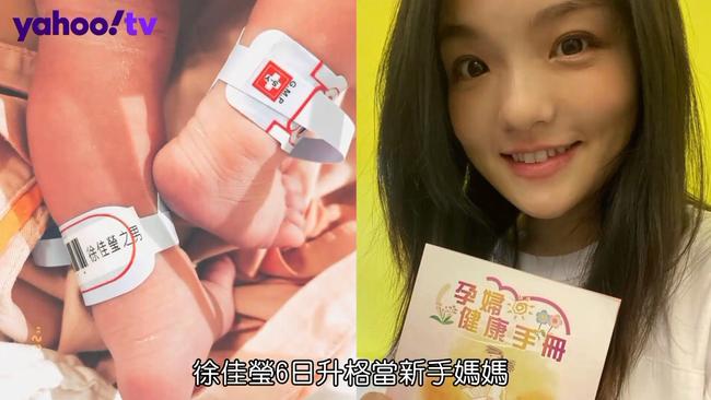 徐佳瑩當媽第一天就哭 兒子乾媽超大咖被說不正經