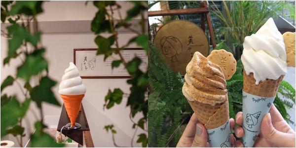 宜蘭4間「新開幕超隱藏版甜點店」推薦