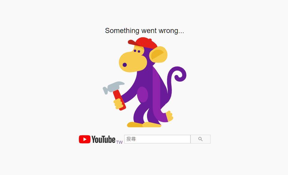 YouTube錯誤