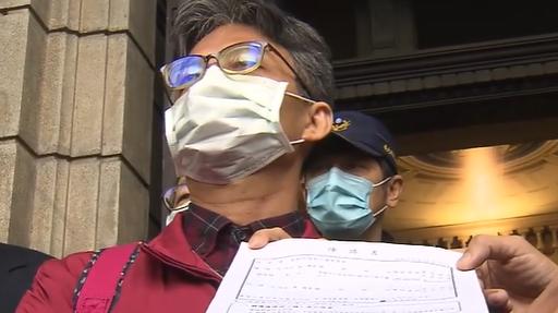 蘇偉碩聲請人權保護 陳菊:並無立即迫害