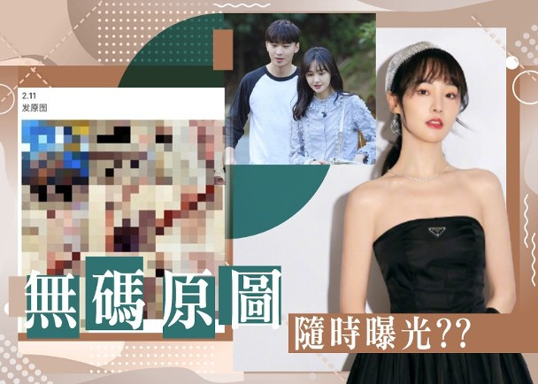 Zheng Shuang holding inappropriate photos? The airline supports ex-husband to take care of children at home for free Yahoo Hong Kong News