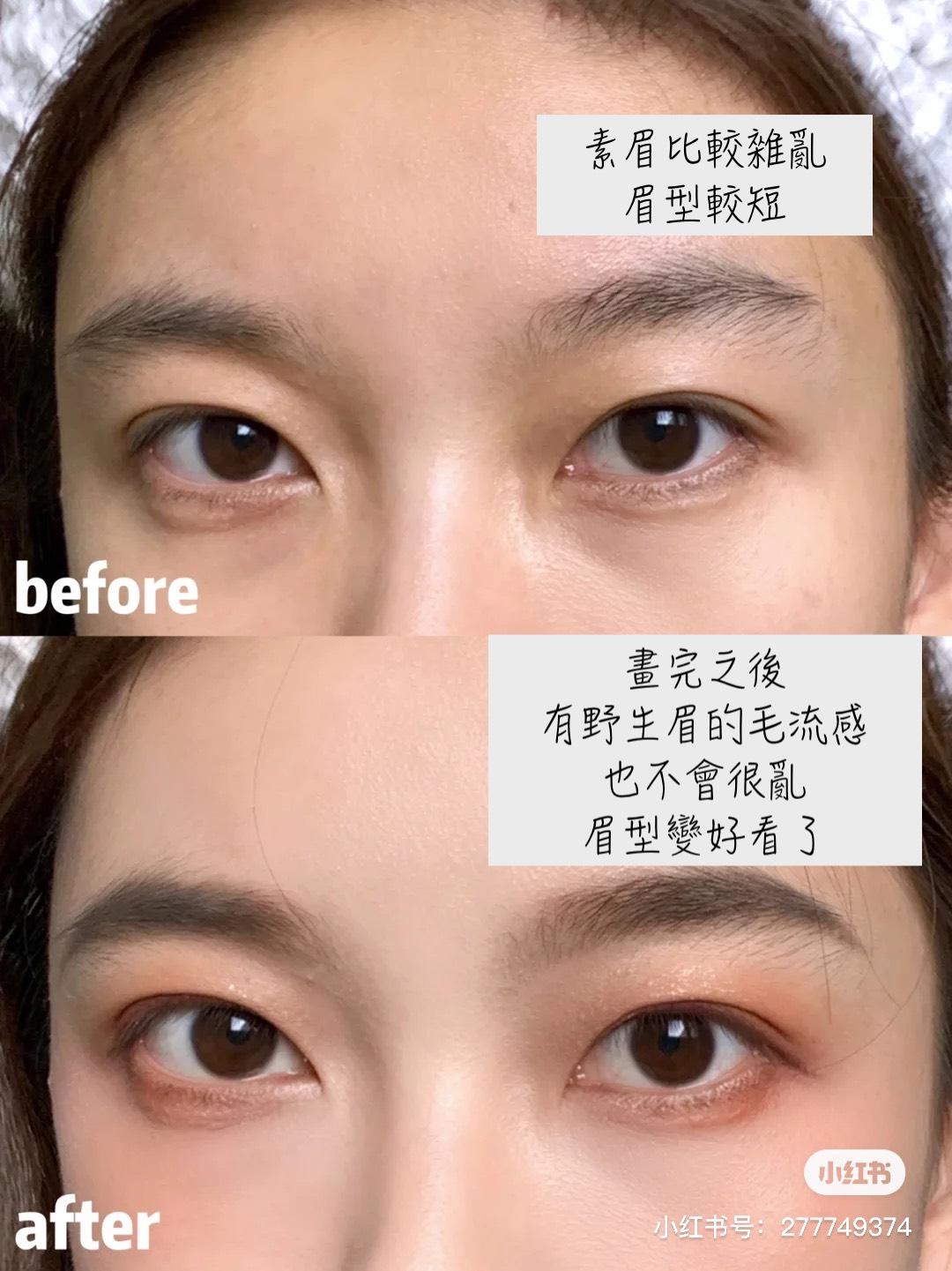 有些眉筆後面有附加眉刷,小巧的形狀很適合暈染眉頭,不會弄的妝容髒髒的
