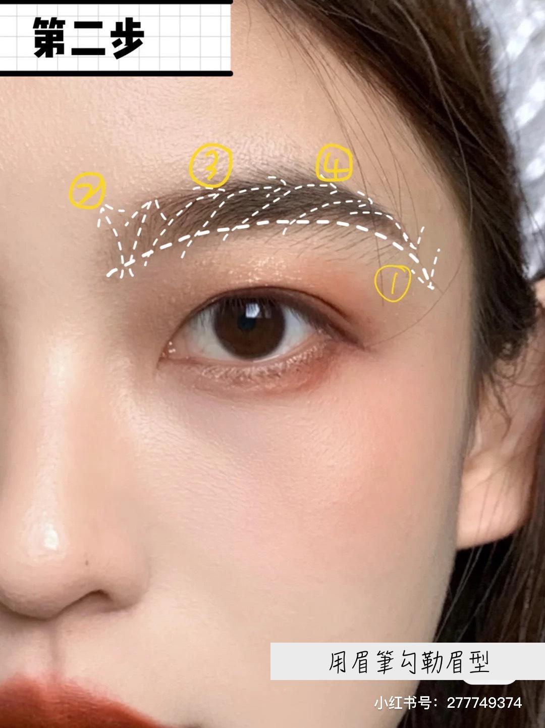 第一筆先從眉底畫一條線,確定眉頭和眉尾的位置,然後再順著眉毛生長的方向一筆一筆劃到眉尾,可以打造毛流感。