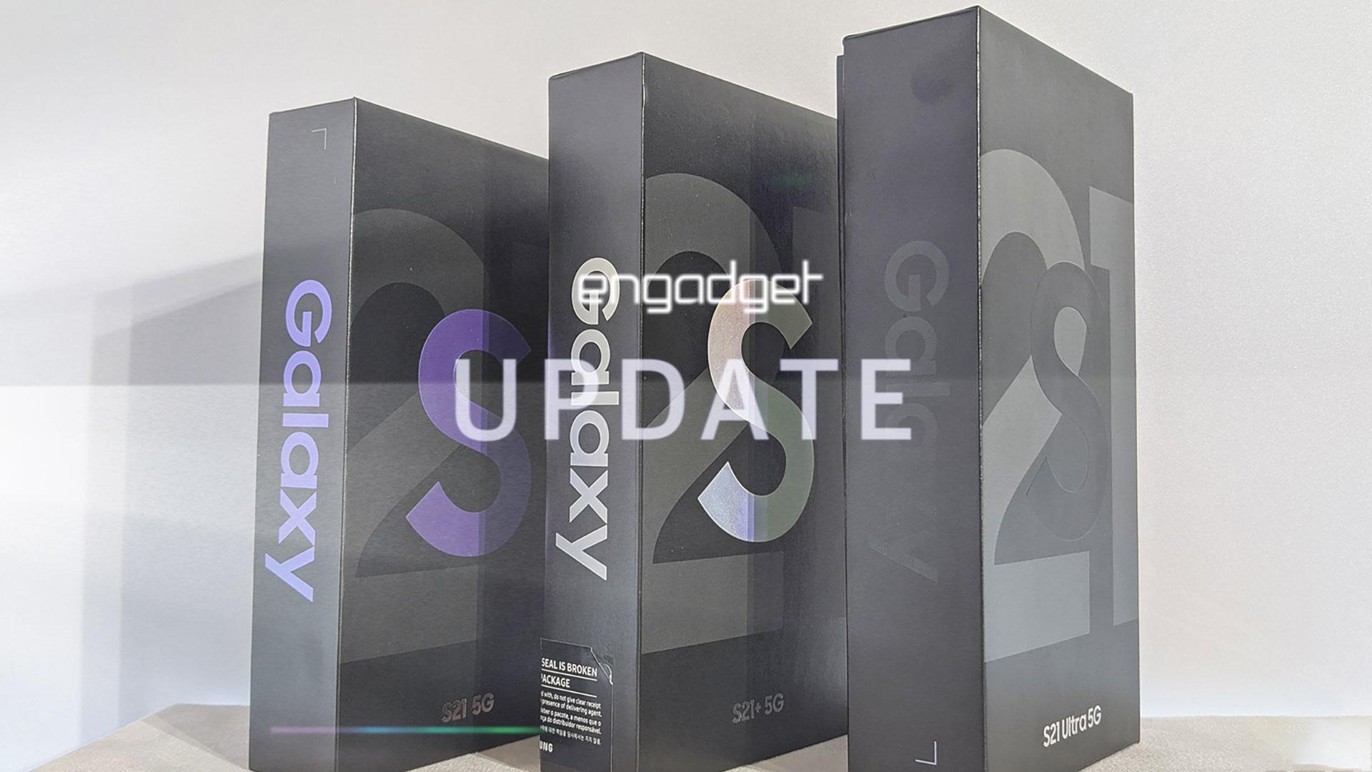 Engadget Update EP87