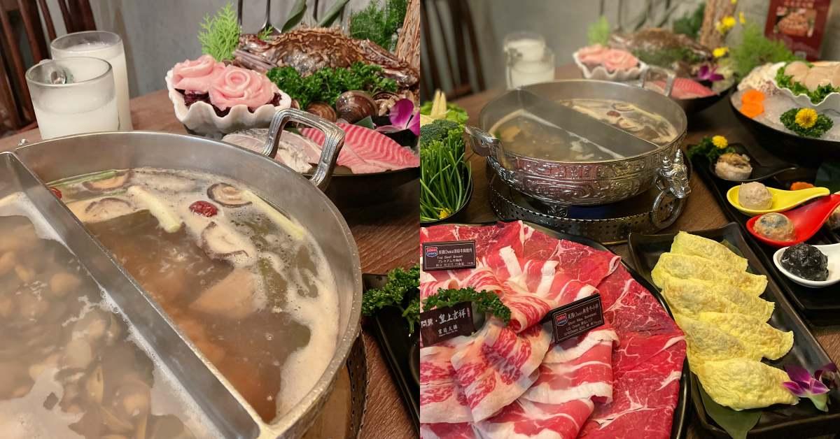 說到火鍋就不能不提「問鼎」了!濃厚的中式風格不只吸引外國觀光客,就連在地台灣人也是搶著要訂位。