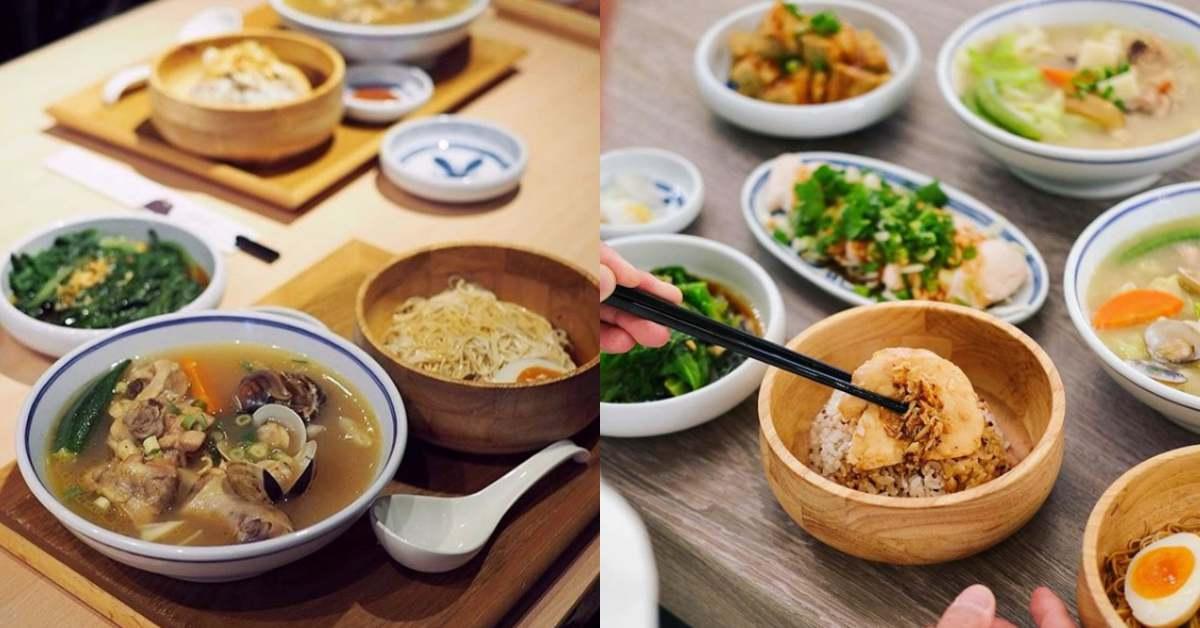 若你不走一個火鍋派,那麼可以選擇內湖知名湯物店「好好食房」,主打健康鍋物就順暖你寒冷冬天那冰冷的胃!