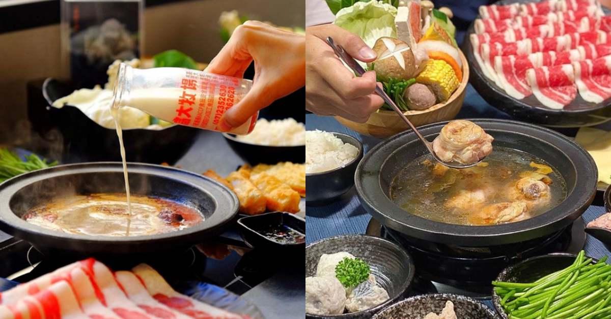 超狂多到滿出來的蛤蠣鍋紅到台北,店內火鍋鍋底更是多到讓人出一個禮拜也吃不完。