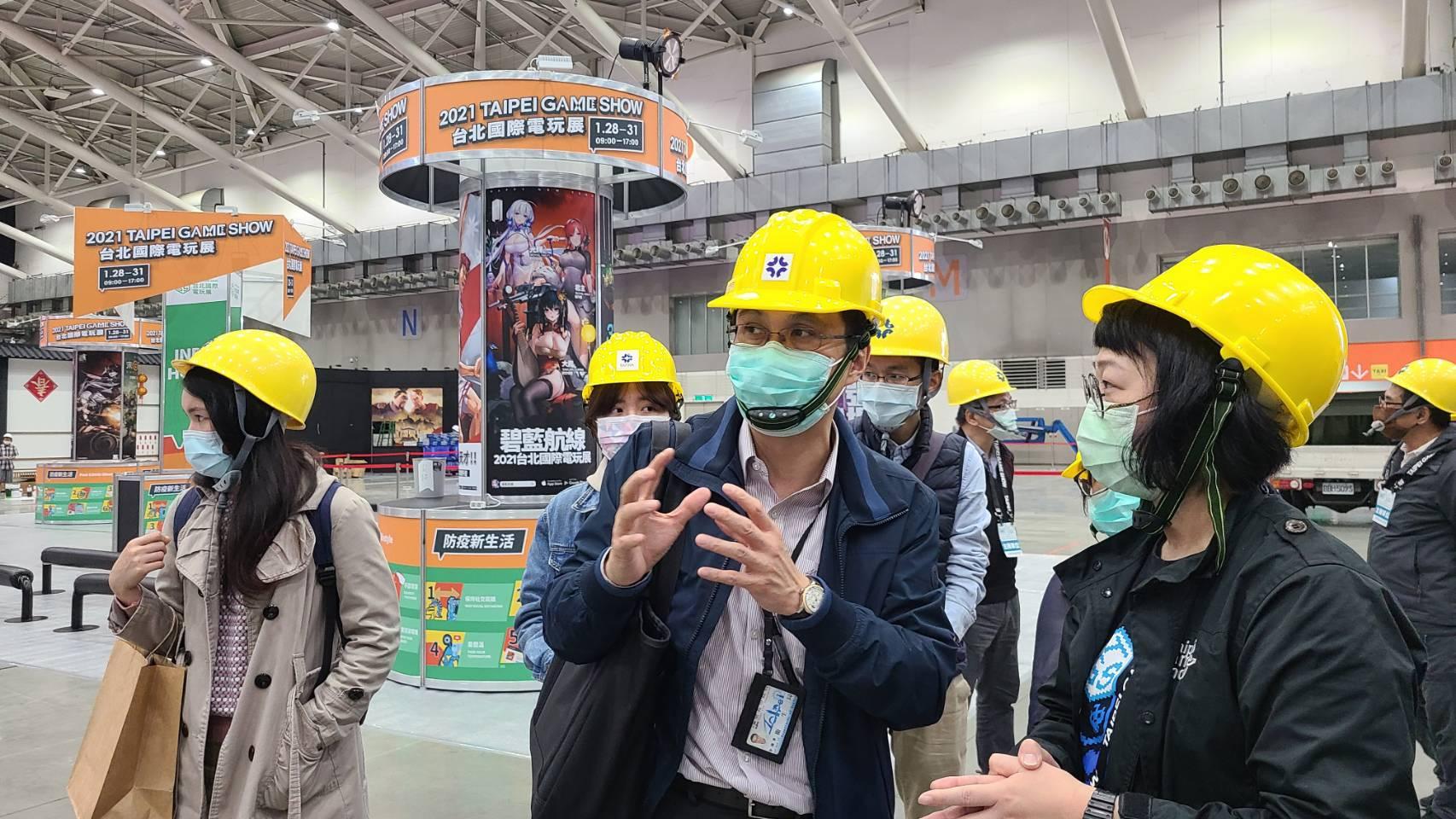 2021台北電玩展說明防疫計劃_2