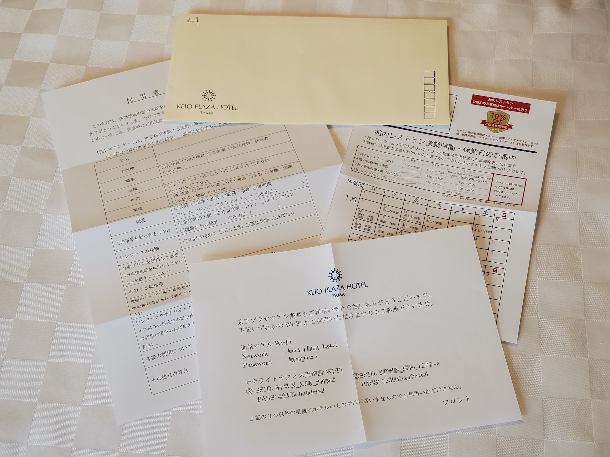 500_hotel