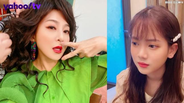王彩樺女兒撞臉韓國「最美小三」 超驚人美貌可以原地出道了