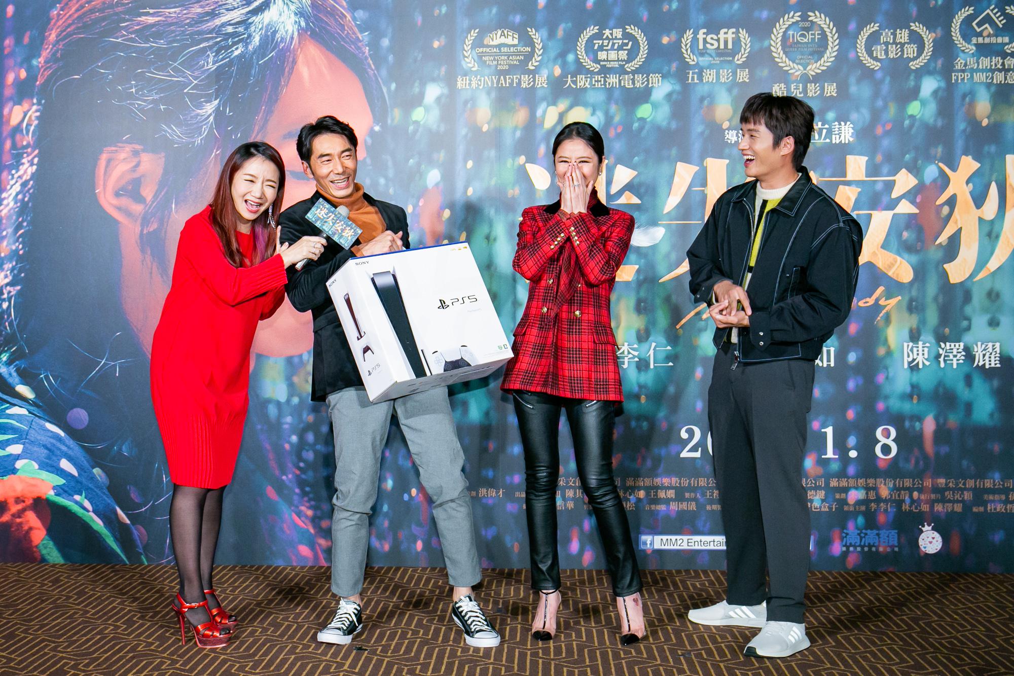 《迷失安狄》台北首映會