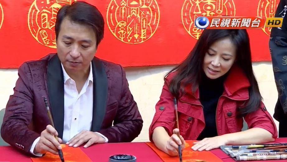 八點檔重溫80年代 陳仙梅、王中平揮毫宣傳