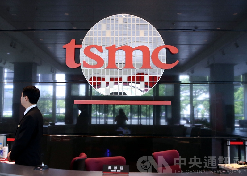 German Economy hopes long term, Taiwan will increase automotive chip supply TSMC: will work closely with customers – Yahoo News