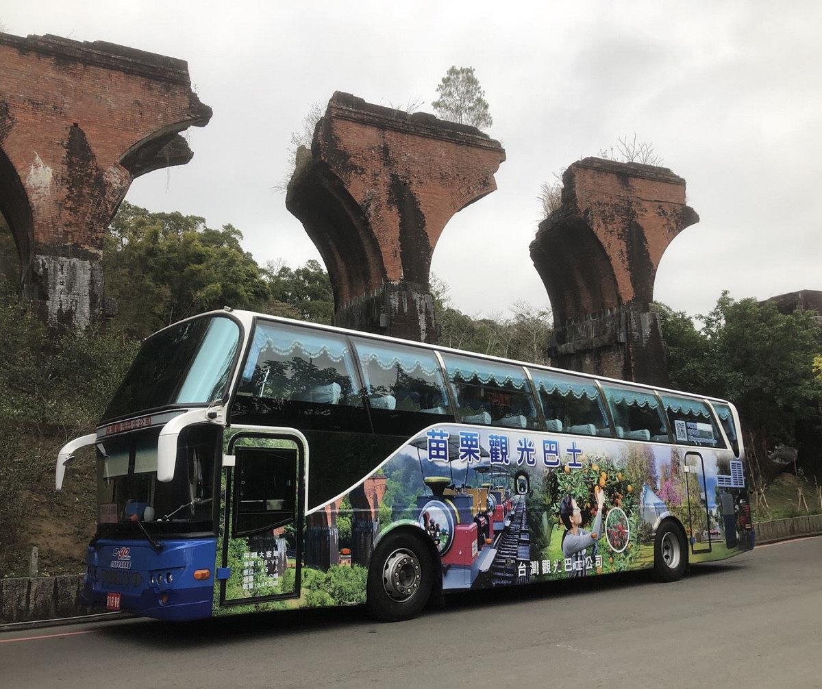 苗栗觀光巴士(圖片來源:苗栗縣政府)