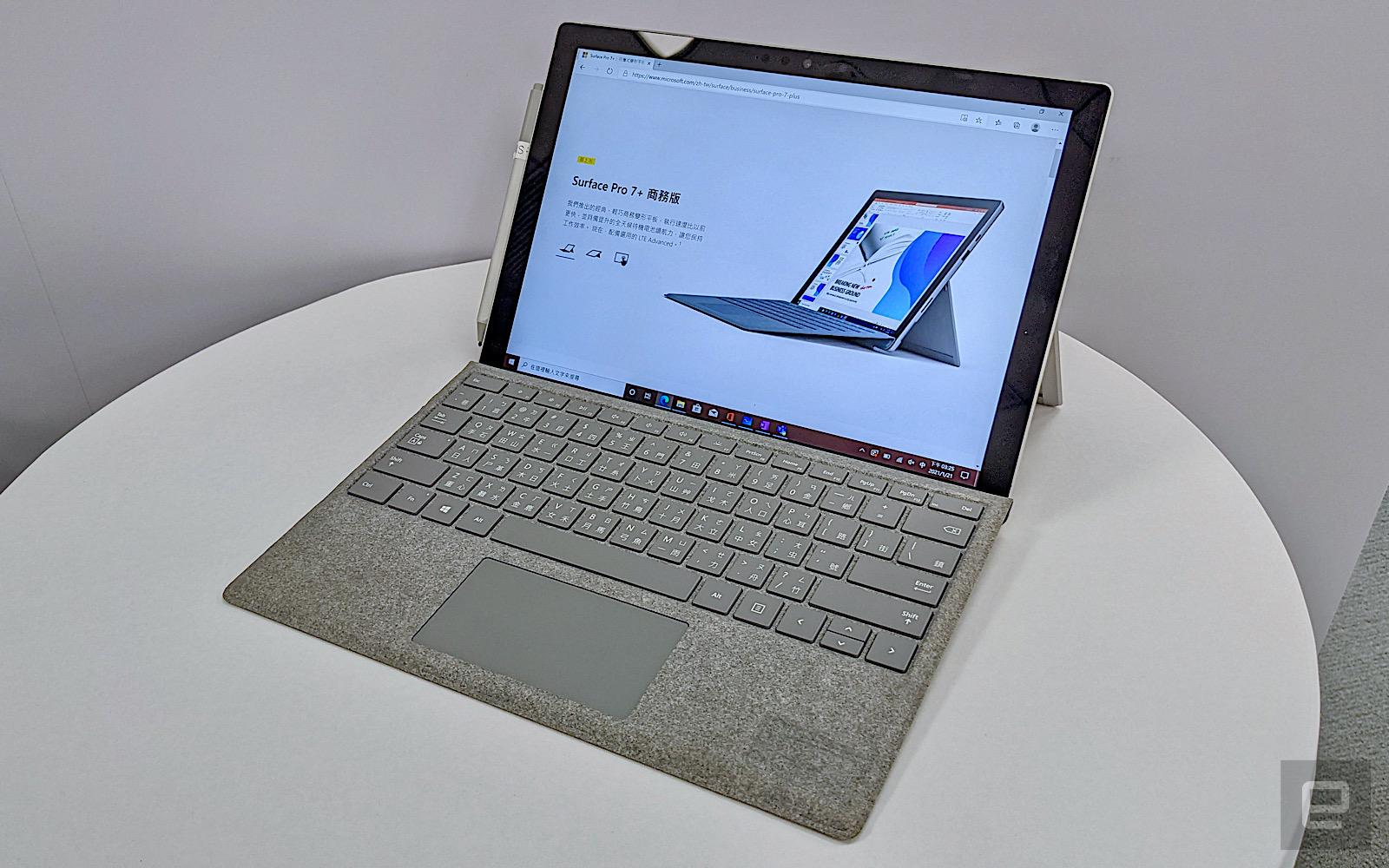 Microsoft Surface 7+