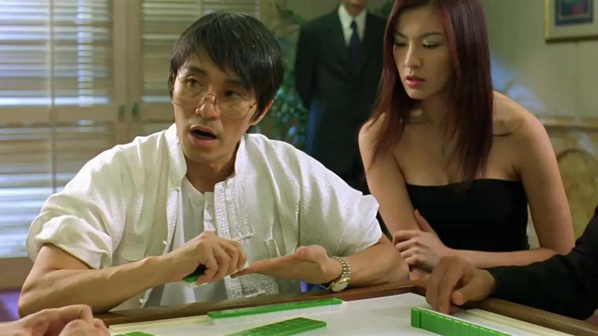 《千王之王2000》劇照