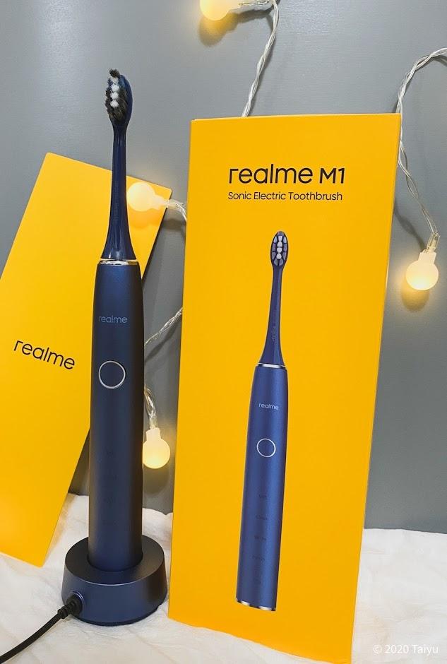 平價版高CP值電動牙刷 reaml M1 ♥ 護齦/拋光/美白一機搞定,讓刷牙事半功倍