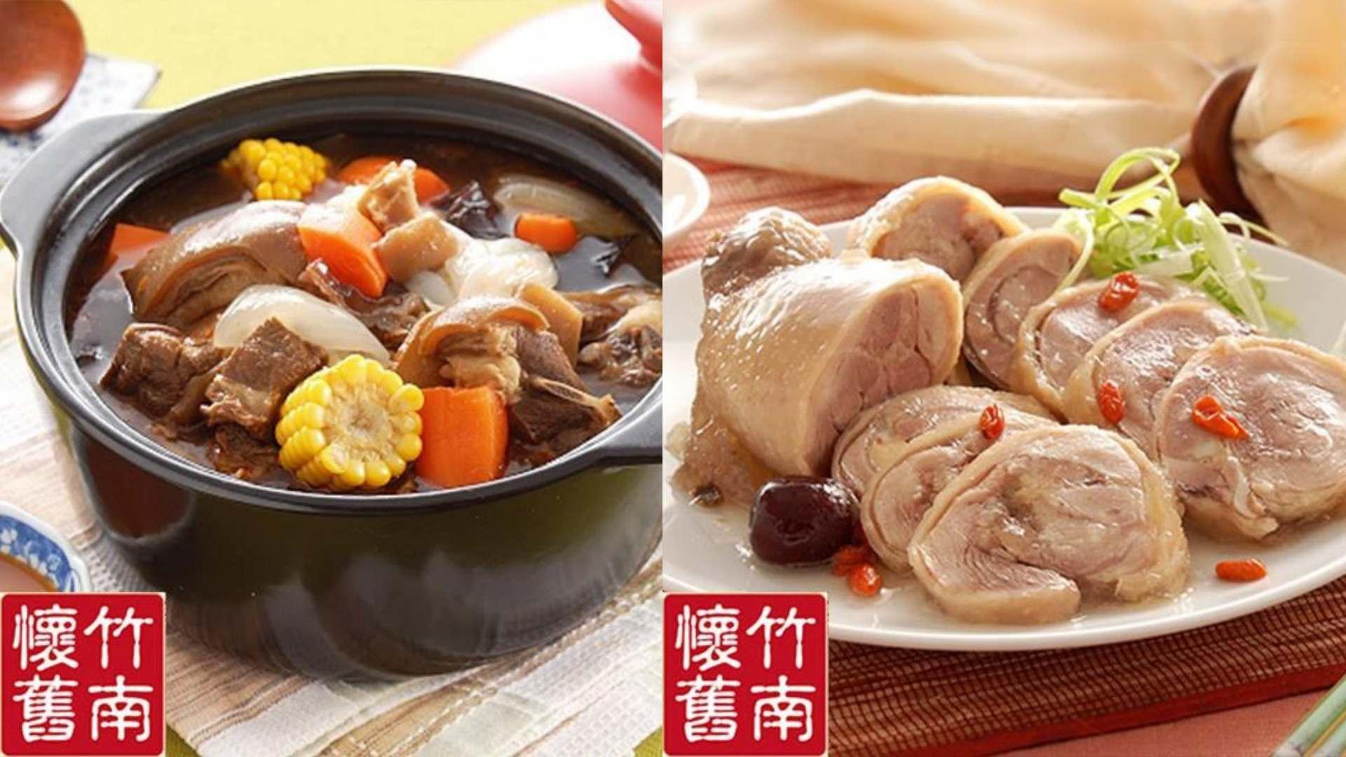 醉雞和羊肉爐都是過年的必吃!