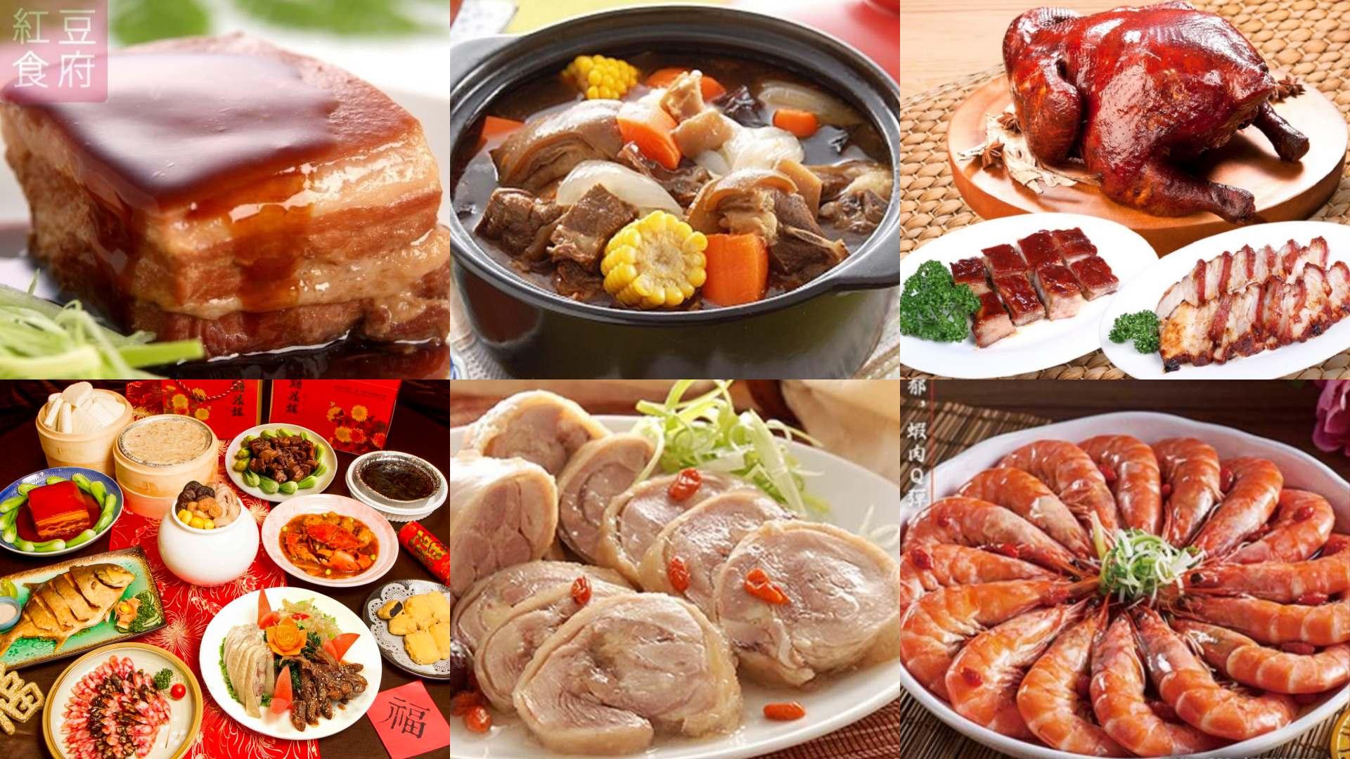 年夜飯是一年當中最重要的一餐,一定要好好吃!