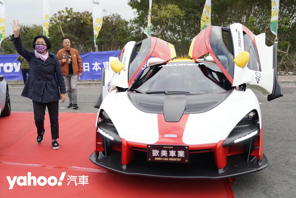 彰化縣長王惠美女士,搭乘全球限定20輛的McLaren Senna LM抵達會場