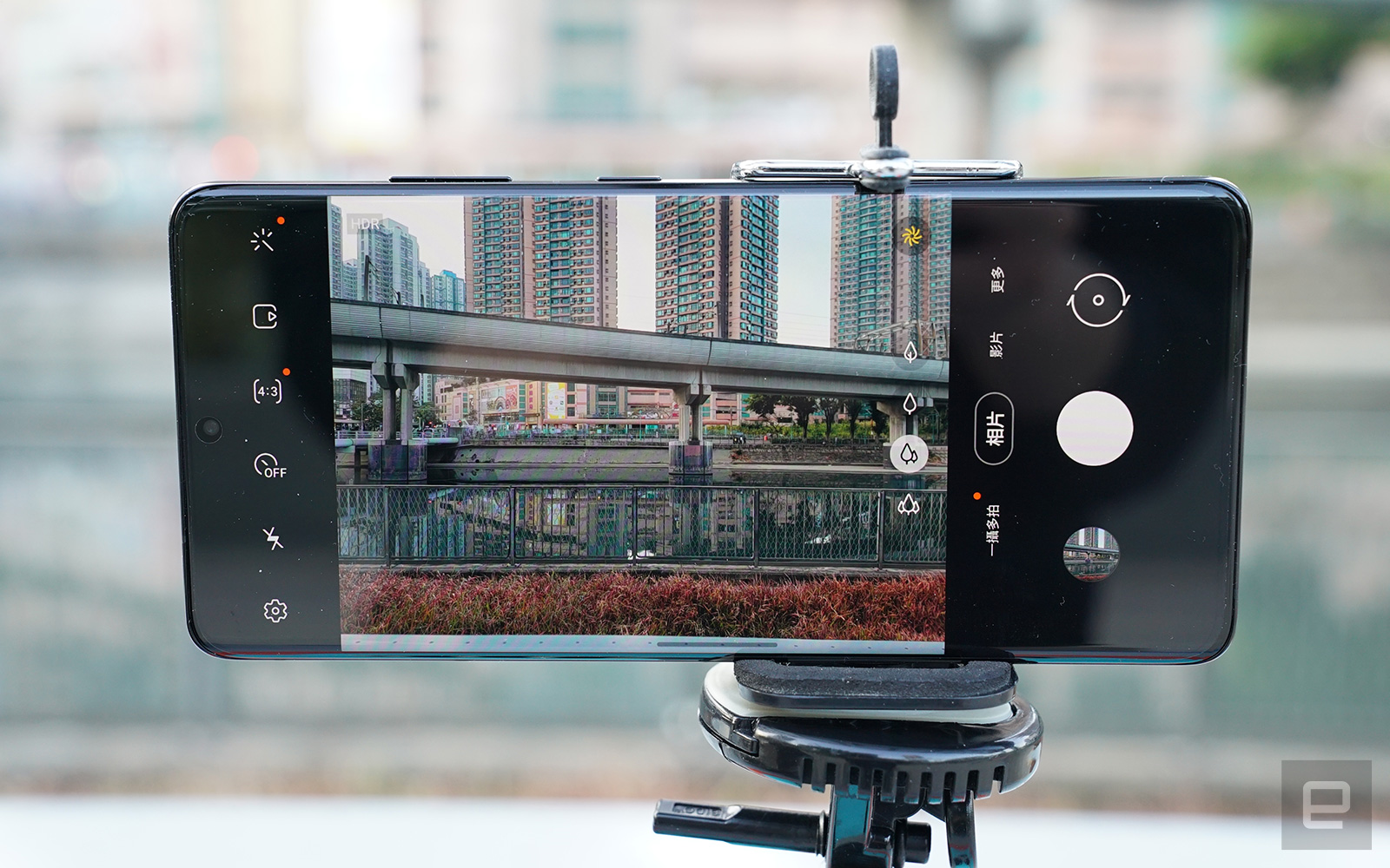 Samsung Galaxy S21 Ultra 評測