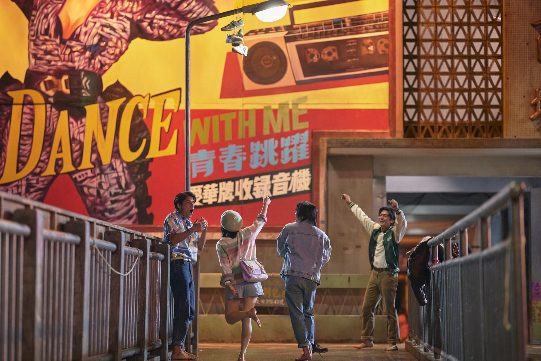 【天橋上的魔術師】正式預告發布 《寄生上流》奧斯卡名導視覺特效團隊台韓跨國打造