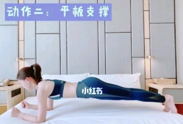 原来你不是变胖,而是骨盆前倾!睡前6招改善假胯宽,连屁股+小腿也一起瘦,养成少女漫画腿,跟水肿、萝卜腿说掰~