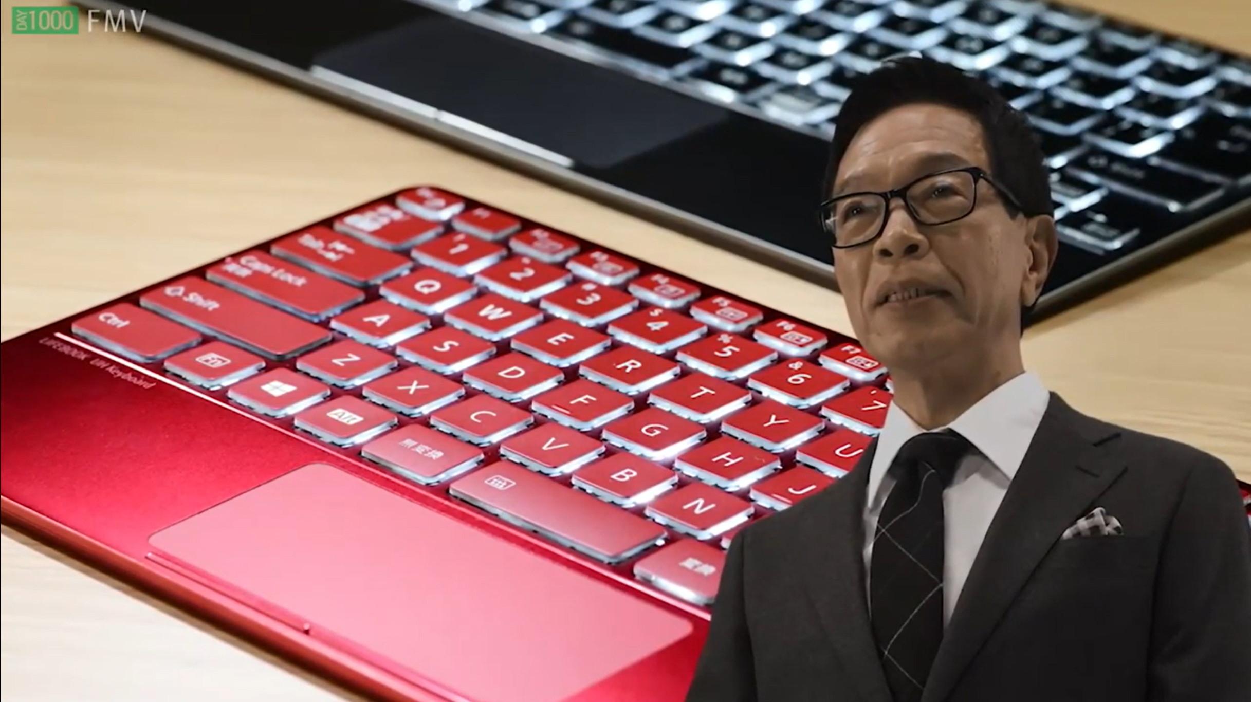 FMV UH Keyboard