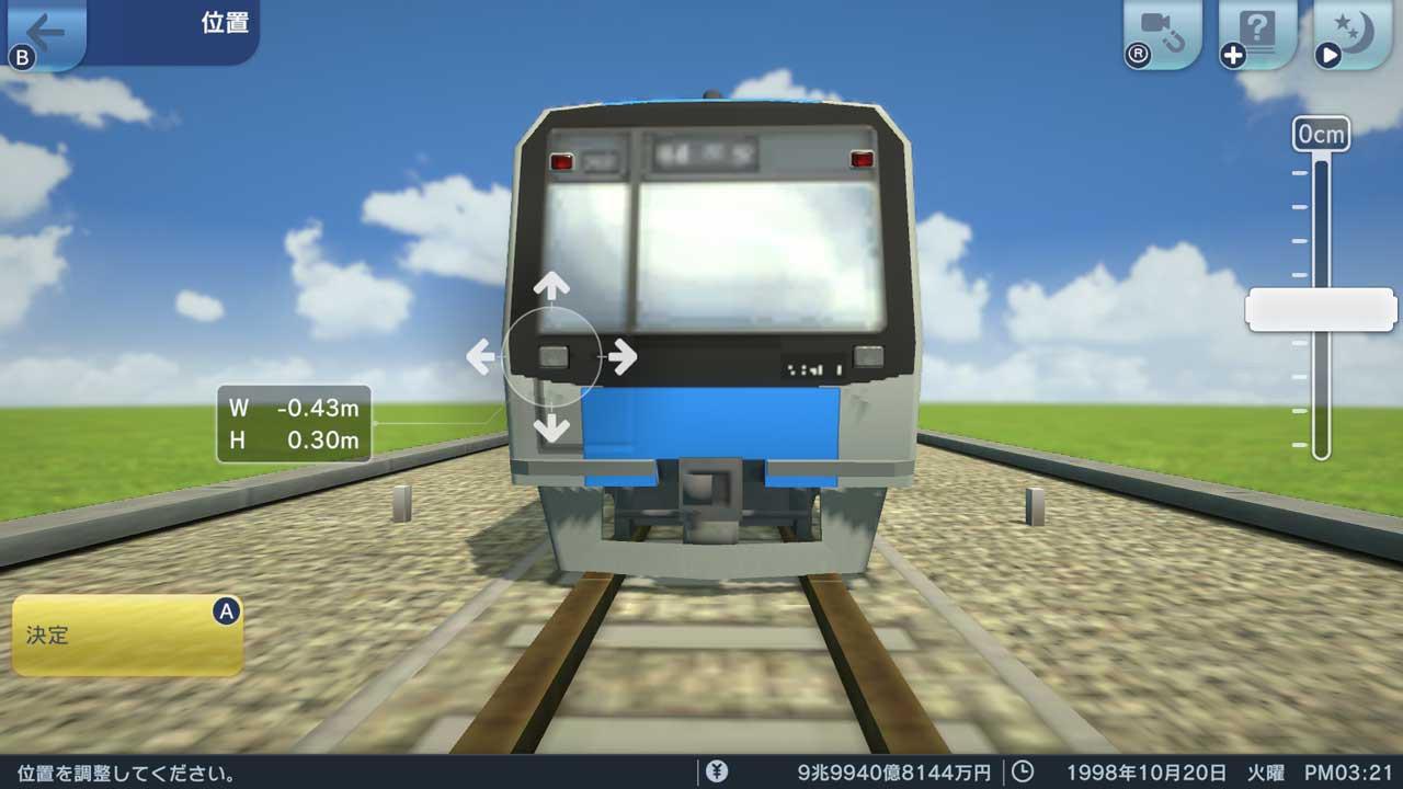 人気都市開発ゲームが装い新たにSwitchで。「A列車で行こう はじまる ...