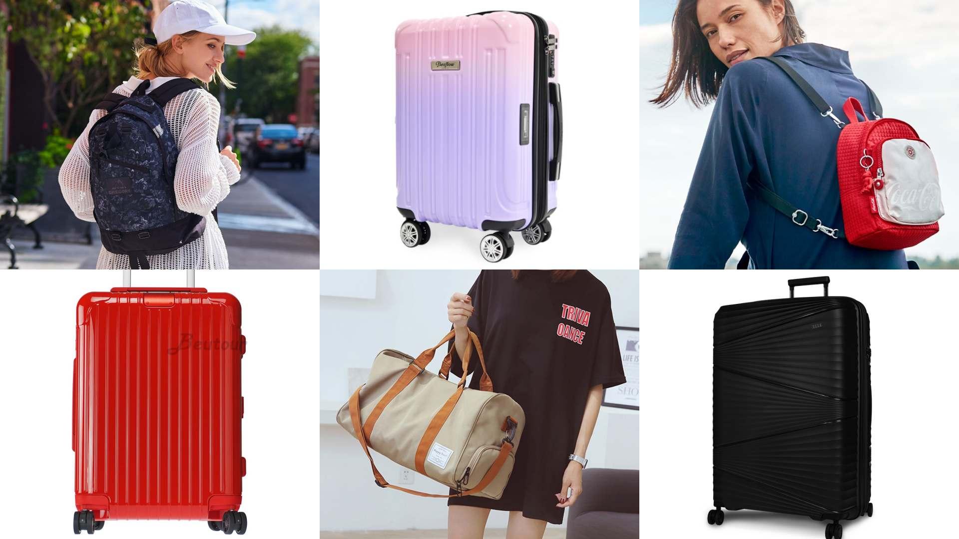 各種超美型的行李箱和手提袋,讓你返鄉更輕鬆!