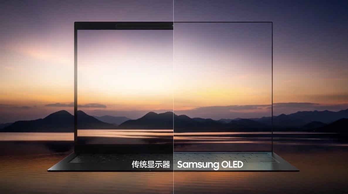 Samsung Blade Bezel OLED